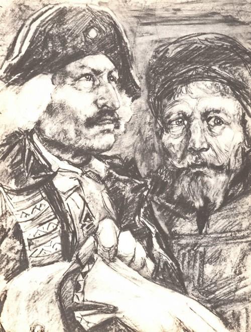 Л. Котляров. Эскиз к Пугачевщине. 1941.