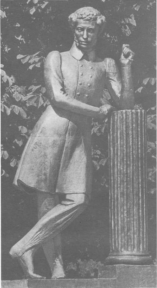 О. Комов. Памятник А. С. Пушкину. Бронза. 1972. Пушкино. Молдавская ССР.