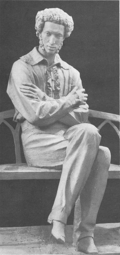 О. Комов. Проект памятника А. С. Пушкину для Болдина. 1979.