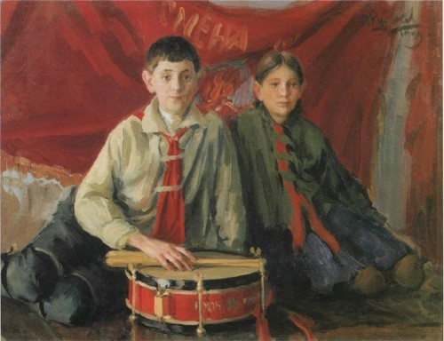 Пионеры. 1929