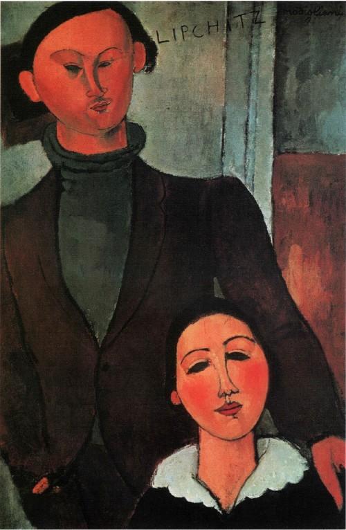 Портрет Жака Липшица и его жены Берты 1916 Институт искусств, Чикаго