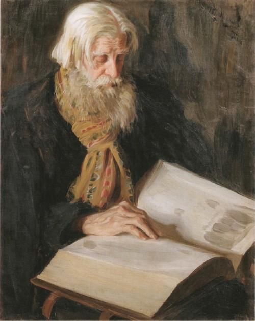 Портрет старообрядца (Старик за чтением). 1911 Муромский историко-художественный музей