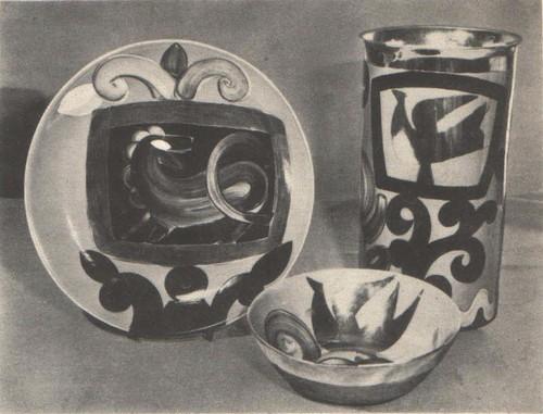 П. Леонов. Декоративный набор «Кованый». 1967—1968.