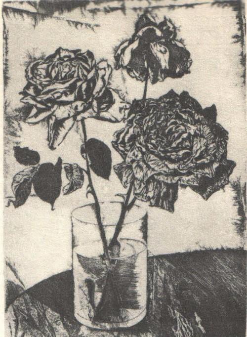 С. Никиреев. Роза. Офорт. 1973.