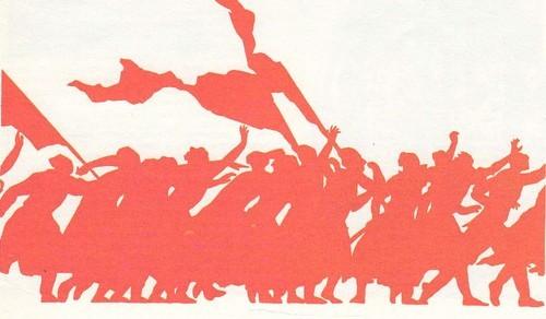 С. Чехонин. Суперобложка к книге Дж. Рида «10 дней, которые потрясли мир». Фрагмент. 1923.
