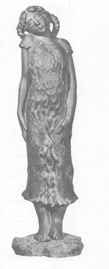 Т. Геворкян. Сестричка. Бронза. 1975