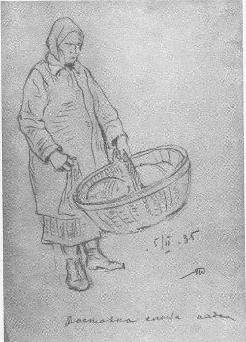 Т. Яблонская. Доставка хлеба. (Рисунок по памяти.) Карандаш. 1935.