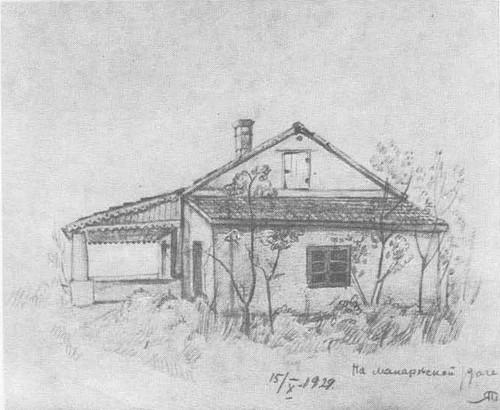 Т. Яблонская. На Макаровской даче под Одессой. Карандаш. 1929.