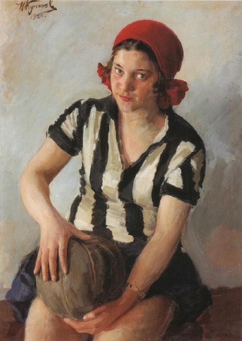 Физкультурница . 1929
