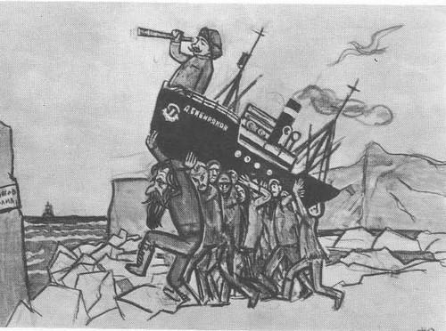 Ф. Решетников. «...Мы пронесли корабль буквально на своих плечах». Акварель. 1932.