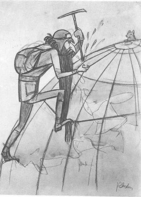 Ф. Решетников. О. Ю. Шмидт на подступах к Северному полюсу. Карандаш, акварель. 1932.