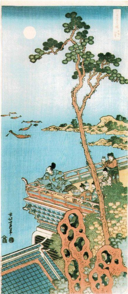 Поэт Накомаро . Около 1830 Из серии Поэты Китая и Японии