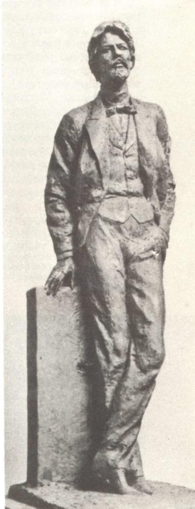 М. Аникушин. А. П. Чехов. Модель памятника для Москвы. 1973.