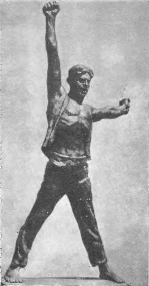 В. Бакич. Памятник народного восстания. Бронза. 1947.
