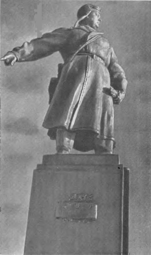 Е. Белашова, М. Белашов. Памятник летчику Хользунову в Волгограде. Бронза. 1940.