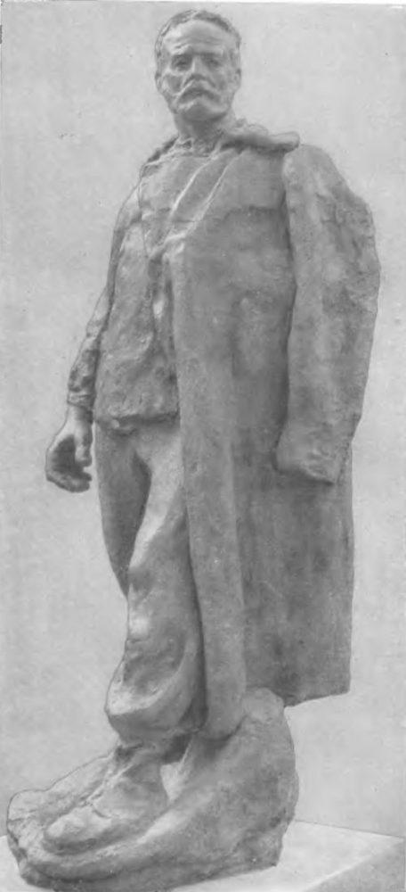 Е. Белашова. Партизан. Гипс. 1944.