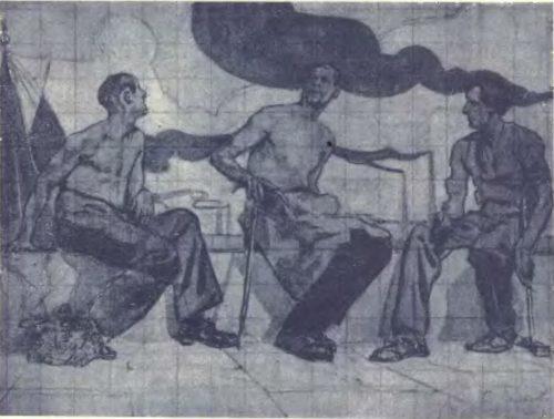 Воспитанники и педагоги Академии художеств