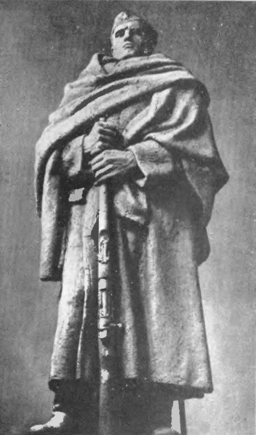 Б. Калин. Партизан. Камень. 1948