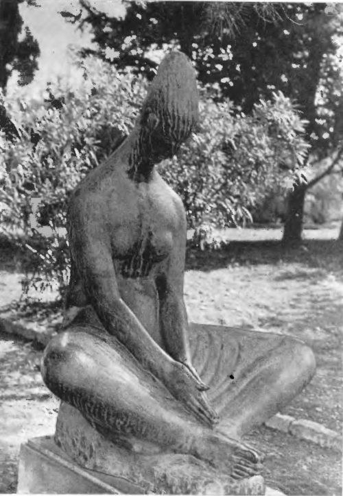 Югославская скульптура
