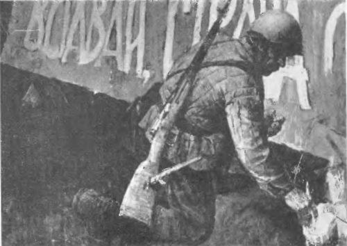 В. Сафронов. 1941 год. Масло. 1967.