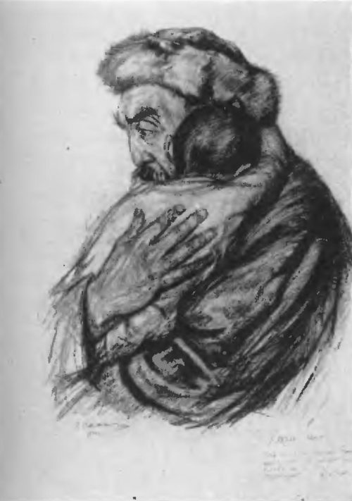 Р. Сахи. О, мой сын! Из серии «Жизнь и творчество Курмангазы». Карандаш. 1960.