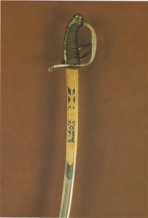 Златоустовское художественно оружие