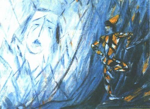 Арлекин. Холст, масло. 1990. 50X70.