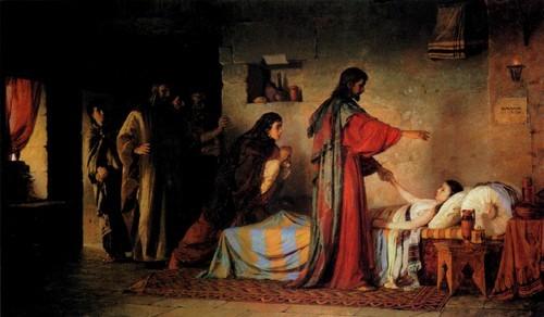 Воскрешение дочери Иаира. 1871. Научно-исследовательский музей