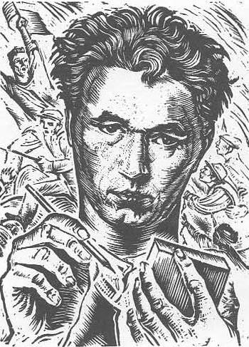 В. Касиян (1896—1976). Автопортрет- Гравюра на дереве