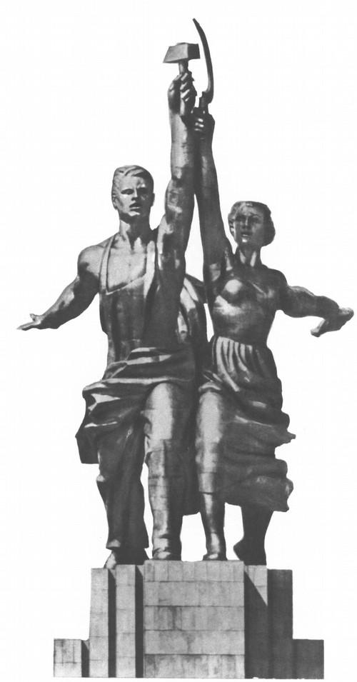 В. Мухина. Рабочий и колхозница. Нержавеющая сталь. 1936—1937.