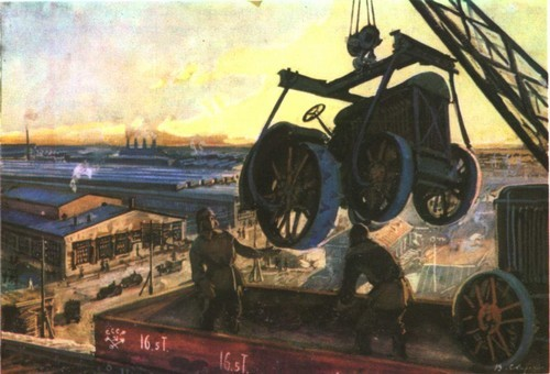 Музей революции СССР