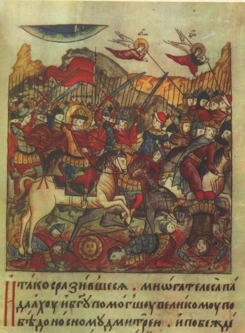 Куликовская битва в древнерусской живописи
