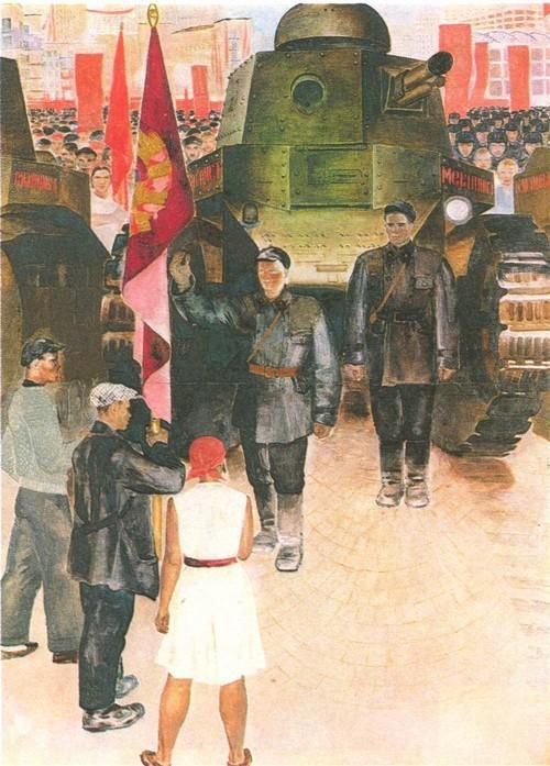 Образ человека в советском искусстве