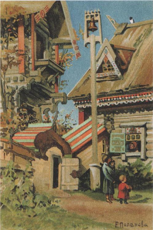Иллюстрация к сказке Белая уточка. 1886-1889