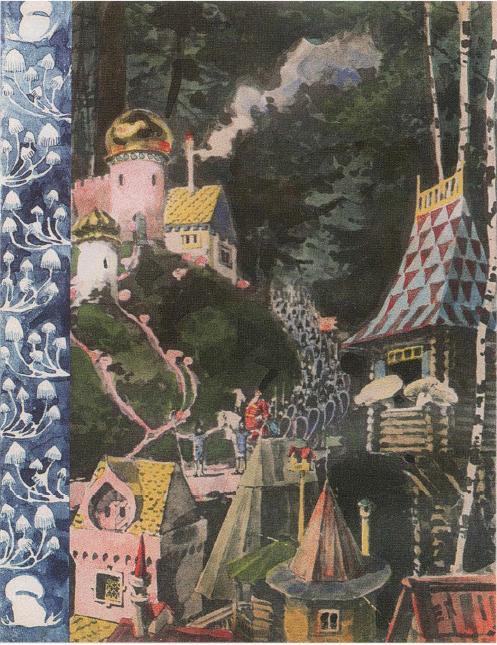Иллюстрация к сказке Война грибов. 1 886-1889