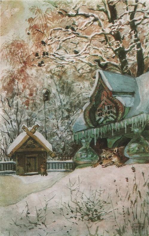 Иллюстрация к сказке Волк и лиса 1886-1889