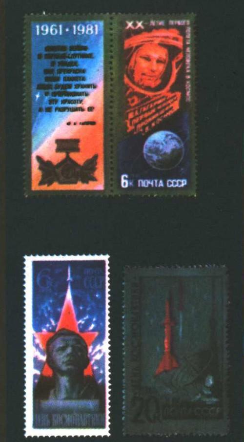 Космическая тема филателии 4