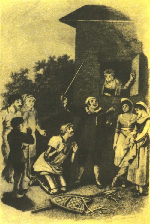 Л. Галактионов. Гравюра на меди. 1831