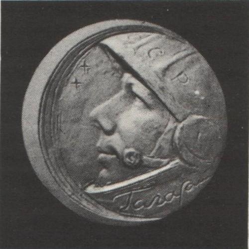 Медаль «В память 10-ле- тия первого полета человека в космос». 1971.