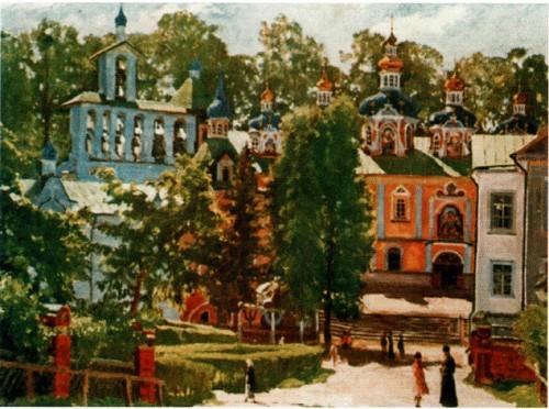 Нищие . Псково-Печёрский монастырь 1928