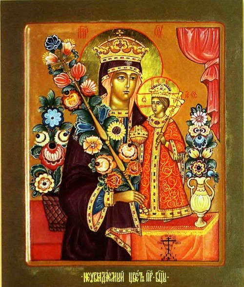 Н.Н. Носкова. Икона Божией Матери Неувядаемый цвет. 2005 г.