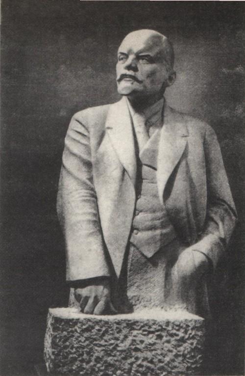 Н. Андреев. В. И. Ленин. Гипс, крытый лаком. Первая половина 1920-х гг.