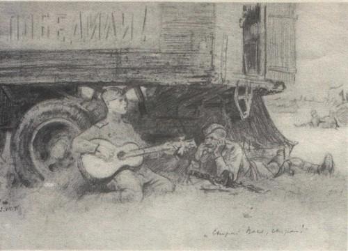 Н. Ж у к о в. «Сыграй, Вася, сыграй!» М Карандаш. 1945.