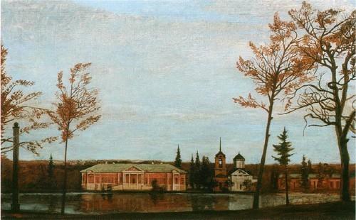 Осень. Кусково. 1981
