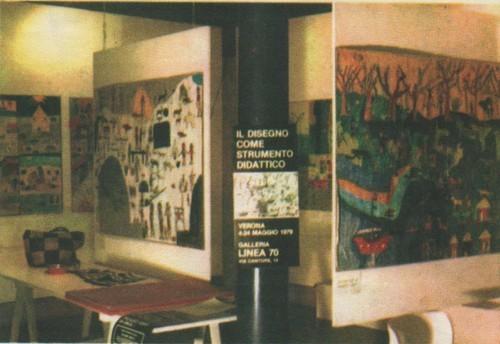 Художественная школа в Вероне