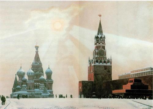 Солнце над Красной площадью (Диптих Две площади России). 1983-1984