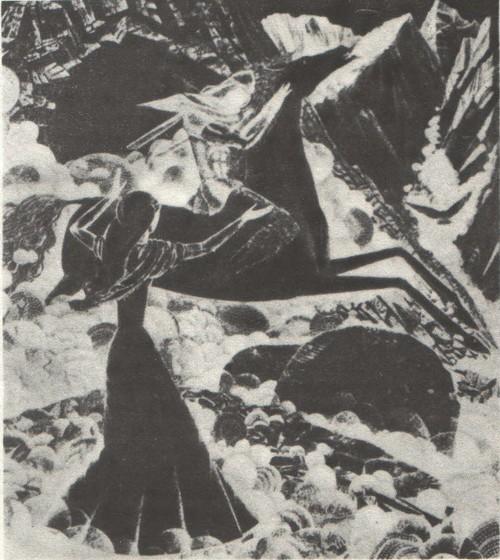 Ф. Петуваш. Конь Саусруко. Из серии иллюстраций «Сказание о нарте Саусруко». Гратография. 1978.