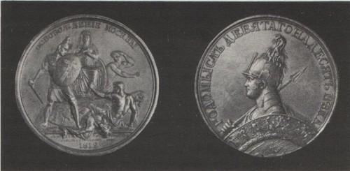 Медальное искусство