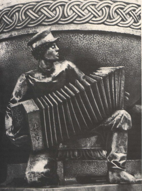 Александров Юрий Владимирович