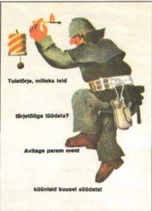 Яан Таммсаар